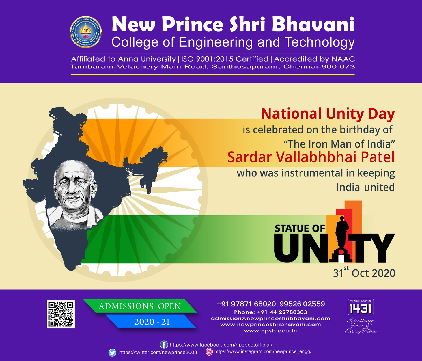 new prince engineering college national unity day