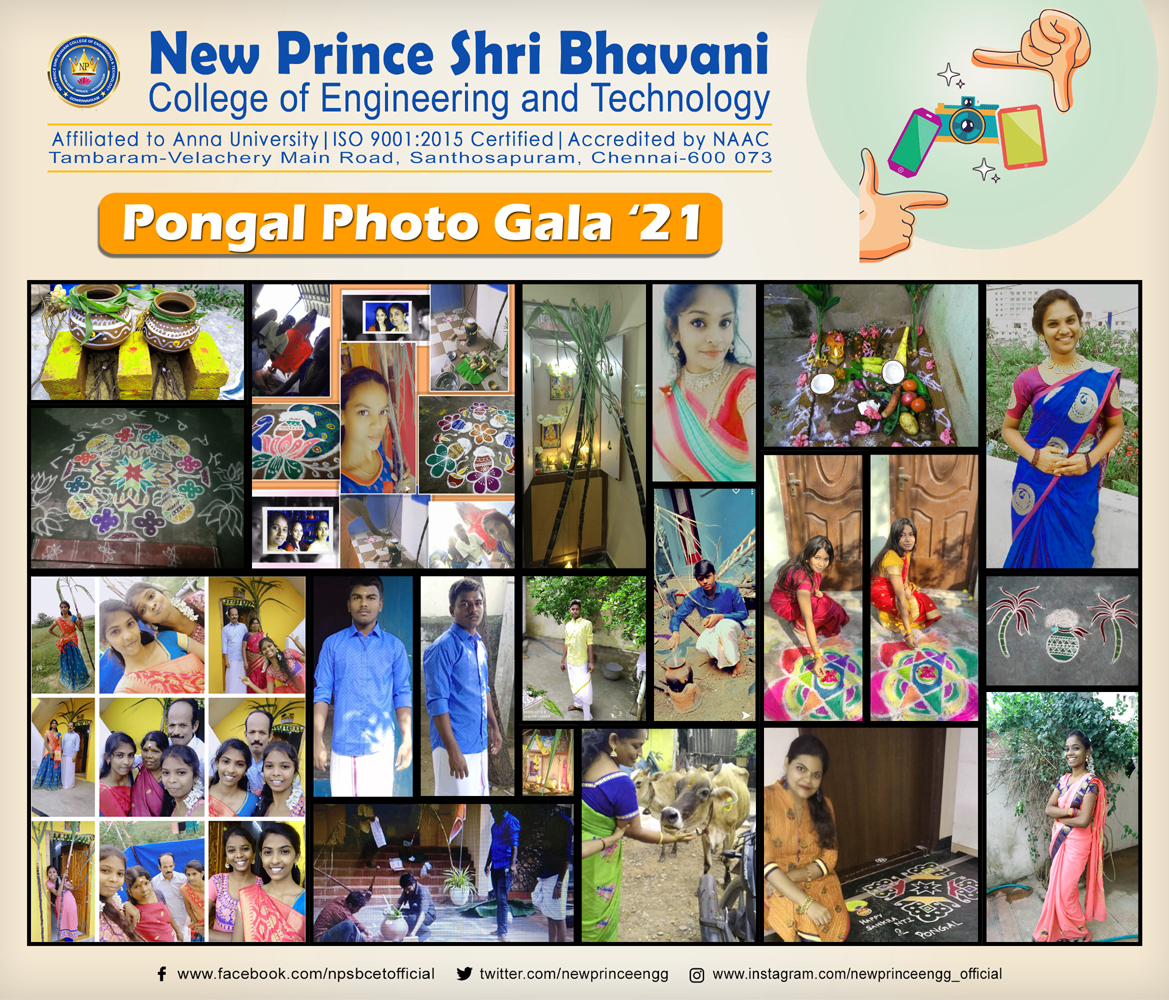 2021 PHOTO GALA collage copy